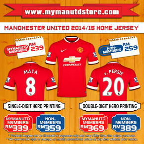 home-jersey-1415