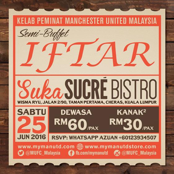 iftar-2016-wp